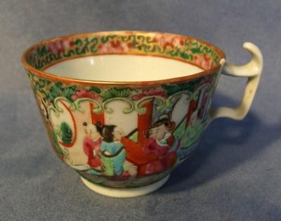 mandarin cup